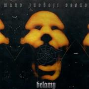 Belamy