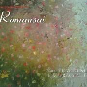 Sergei Rachmaninoff  ROMANSAI