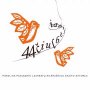 44 Čiulbėjimai (1965 - 2008 M. Poezijos Pavasario Laureatų Eilėraščius Skaito Aktoriai)
