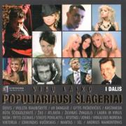 LTV50. VISŲ LAIKŲ POPULIARIAUSI ŠLAGERIAI. I DALIS