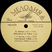 Sonata Vargonams / Preliudas Ir Fuga C-dur / Pastoralė F-dur (T. Makačinas / G. Biomas / J. S. Bachas)