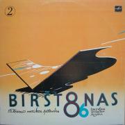 Birštonas 86. Džiazo Muzikos Festivalis (2)