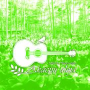 Bardų Festivalis Akacijų Alėja