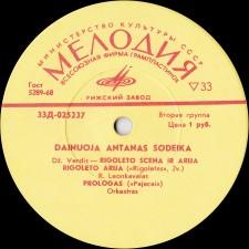 Dainuoja Antanas Sodeika
