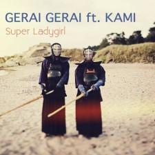 SUPER LADYGIRL