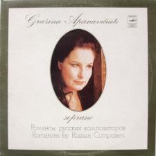 Романсы Русских Композиторов (Romances By Russian Composers)