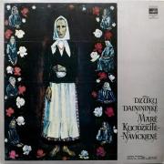 Dzūkų Dainininkė Marė Kuodžiūtė-Navickienė