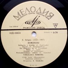 Romansai / Gedulinga Muzika / Romansas (E. Grigas, P. Hindemitas, J. Sibelius)