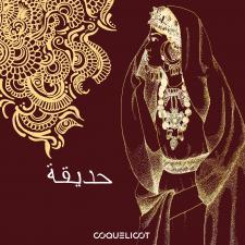 Hadiqa