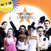 KELIAS Į ŽVAIGŽDES 3 (2 CD)