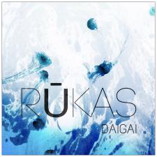Rūkas (EP)