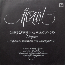 String Quintet In G Minor, KV 516 (Mozart)