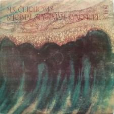 Kūriniai Styginiam Kvartetui (M. K. Čiurlionis)