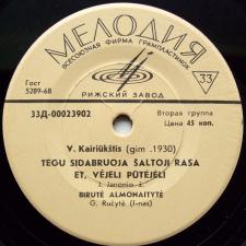 Vokalinė Poema Pagal M. K. Čiurlionio Paveikslus ''Bičiulystė'' (Vytautas Montvila, Vytautas Kairiūkštis)
