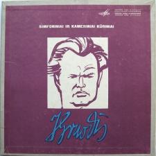 Simfoniniai Ir Kameriniai Kūriniai (Juozas Gruodis) (4 LP)