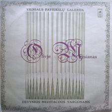 La Nativite Du Seigneur (Olivier Messiaen)