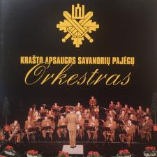 Krašto Apsaugos Savanorių Pajėgų Orkestras