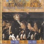 PASAULINĖS KLASIKOS METAMORFOZĖS 2000