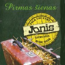 PIRMAS ŠIENAS