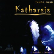 KATHARASIS