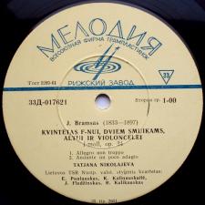 Kvintetas F-nui, Dviem Smuikams, Altui Ir Violončelei (J. Bramsas)