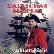 VAIKYSTĖS ŠALIS