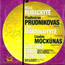 AUKSINIS CD 2008
