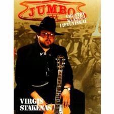Jumbo (Country Klasika Lietuviškai)