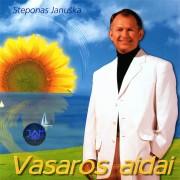 VASAROS AIDAI
