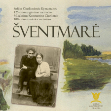 Šventmarė (2 CD)