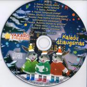 Kalėdų Džiaugsmas