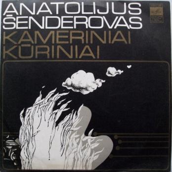 Antanas Jonušas - Melodijos Birbynei