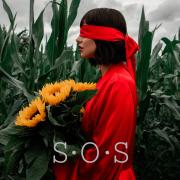 S.O.S. (Singlas)