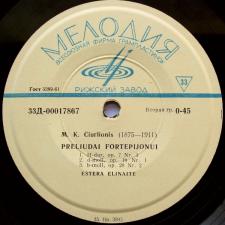 Preliudai Fortepijonui / Sonata Nr. 2 Fortepijonui (M. K. Čiurlionis / J. Gruodis)