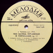 Trio Smuikui, Violončelei Ir Fortepijonui / Fortepijoninis Kvintetas Nr. 2