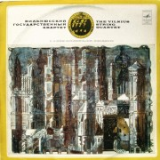 Quartet No. 2 For Two Violins, Viola And Cello / Quartet No. 1 For Two Violins, Viola And Cello