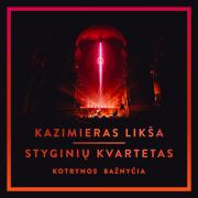 Kazimieras Likša ir Styginių Kvartetas Kotrynos Bažnyčioje