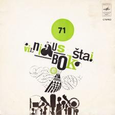 FESTIVALIS VILNIAUS BOKŠTAI - 71