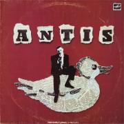 ANTIS (VINILAS)