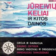 Jūreivių Keliai Ir Kitos Dainos