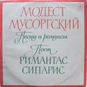Dainos Ir Romansai (Modest Mussorgsky)