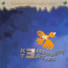 RINKTINĖS DAINOS 1989-1999