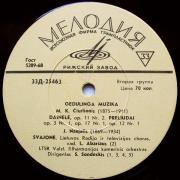 GEDULINGA MUZIKA (M. K. ČIURLIONIS, J. NAUJALIS, ...)