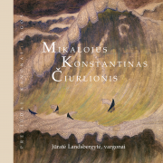 Preliudai, Kanonai, Fugos (Preludes, Canons And Fugues) (Mikalojus Konstantinas Čiurlionis)