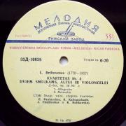 Kvartetas Nr. 5 Dviem Smuikams, Altui Ir Violončelei (L. Bethovenas)
