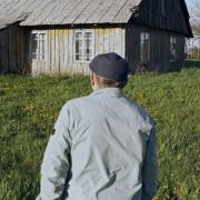 GEGUTĖ RAIBOJI (Singlas)