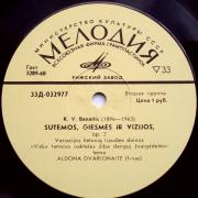 Sutemos, Giesmės Ir Vizijos / Trio Smuikui, Klarnetui Ir Arfai (Kazimieras Viktoras Banaitis)