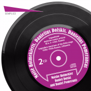 Legendiniai Mažosios Scenos Artistai XX A. 3-4 Deš. Kaunas (Legendary Musicians Of The Little Stage 1920s-1930s Kaunas, Lithuania) (2 CD)