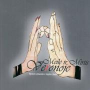 MEILĖ IR MIRTIS VERONOJE (2 CD)