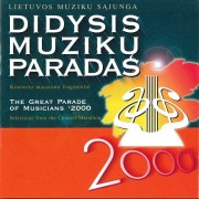 DIDYSIS MUZIKŲ PARADAS 2000